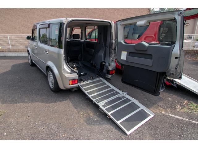 日産 福祉車両|スローパ