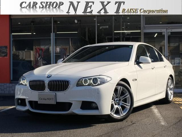 BMW 5シリーズ 523i Mスポーツパッケージ AA評価4.5 実走5万K 純正NAVI Bluetooth 地デジ走行中可 デイライト 18インチアルミ リアスポ 純正ETC 喫煙臭無 リア3面プライバシー