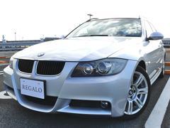 BMW新品ポータブルナビ付き320iツーリング MスポーツPKG