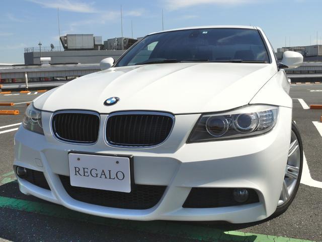BMW 1オーナー最終モデル直噴EGコンフォートA