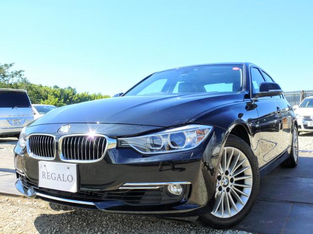 BMW 320iラグジュアリー1オナ禁煙ナビBカメラHID禁煙ETC