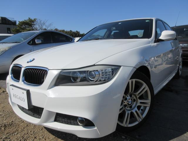 BMW 320i Mスポーツパッケージ 直噴EG純正ナビHID禁煙ETCフロントAUXオーディオCD/DVD