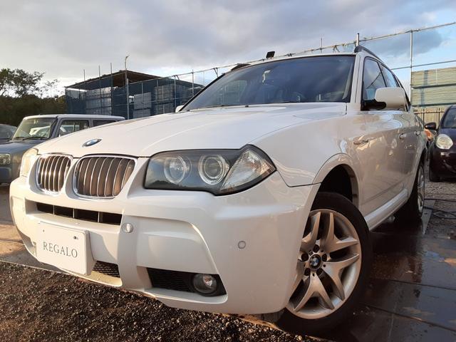 BMW X3 2.5si Mスポーツパッケージ HIDナビBサイドモニターETC禁煙DTC
