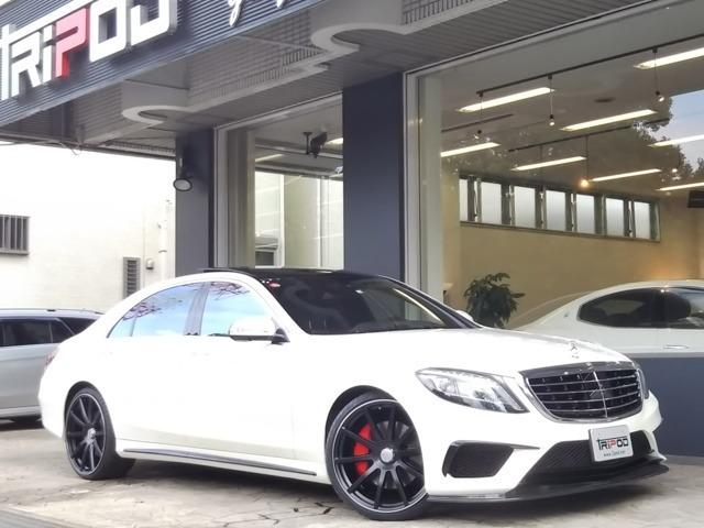 S550ロング AMGS63STYLE 22AW(1枚目)