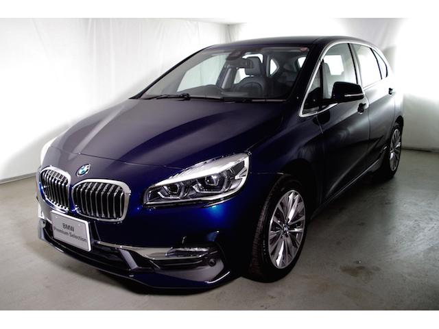 BMW 218iアクティブツアラー ラグジュアリーDCT 黒革シート