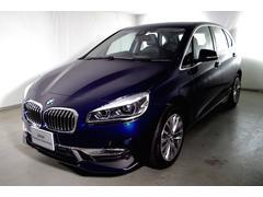 BMW218iアクティブツアラー ラグジュアリーDCT 黒革シート