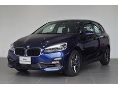 BMW218iアクティブツアラー スポーツ