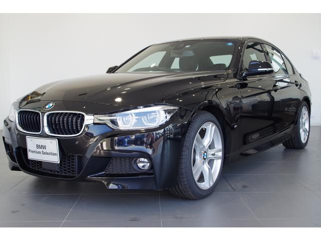 BMW 330e Mスポーツアイパフォーマンス