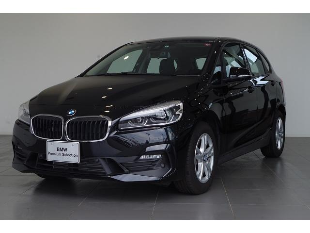 BMW 218dアクティブツアラー プラスPKG コンフォートPKG