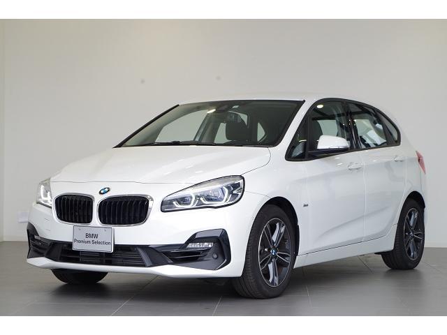 BMW 218iアクティブツアラー スポーツ コンフォートPKG