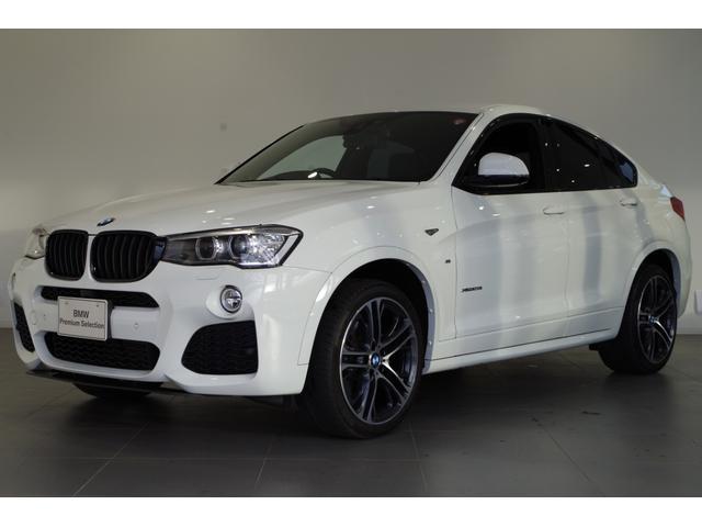 BMW xDrive 28i Mスポーツ Mパフォーマンス 黒革席