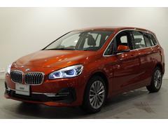 BMW218iグランツアラー ラグジュアリー コンフォートPKG