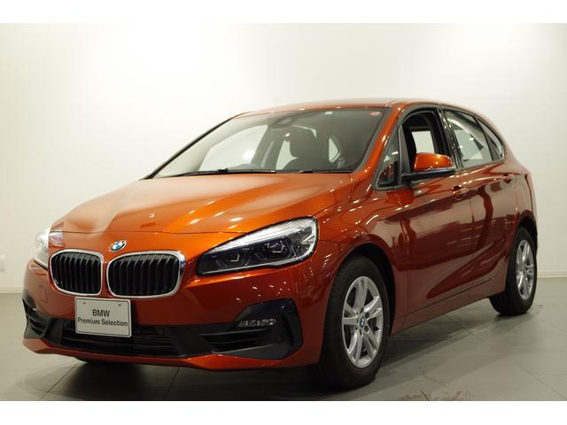BMW 218iアクティブツアラー プラス・パーキングサポートPKG