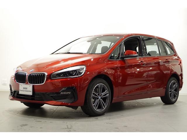 BMW 218dグランツアラー スポーツ コンフォートPKG
