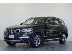 BMW X3xDrive 20d Xライン イノベーションPKG