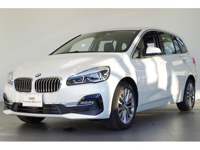 BMW 218d xDriveグランツアラー Mスポーツ