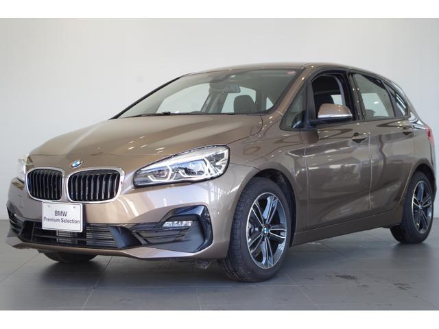 BMW 218dアクティブツアラー スポーツ コンフォートパッケージ