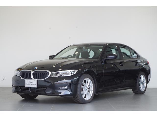 BMW 320d xDrive プラスパッケージ