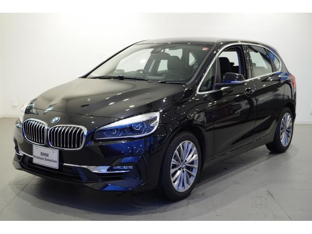 BMW 218iアクティブツアラー ラグジュアリー ACC 黒革席