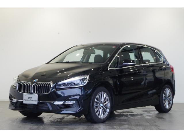 BMW 218iアクティブツアラー ラグジュアリー ACC 黒レザー