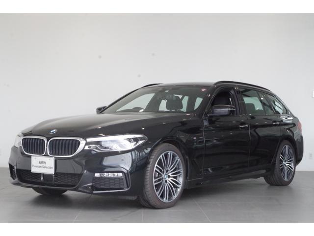 BMW 523iツーリング Mスポーツ 認定中古車 全周囲カメラ 地デジ クルーズコントロール パーキングアシスト 電動フロントシート