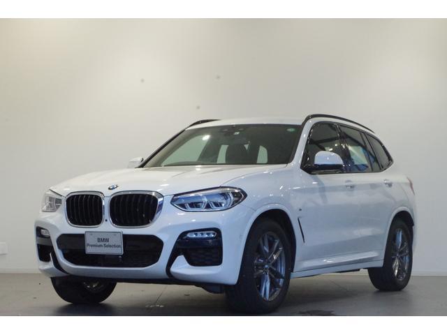 BMW X3 xDrive 20d Mスポーツ ハイラインパッケージ モカレザーシート アクティブクルーズコントロール 電動リアゲート