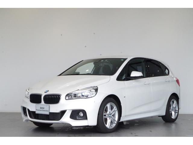 BMW 2シリーズ 218dアクティブツアラー Mスポーツ xdrive コンフォートアクセス オートマチックテールゲート アクティブ・クルーズ・コントロール