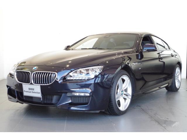 BMW 650iグランクーペ 650iグランクーペ5名乗り MスポーツPKG パーキングサポートPKG BMWナイトビジョン アダプティブLEDヘッドライト
