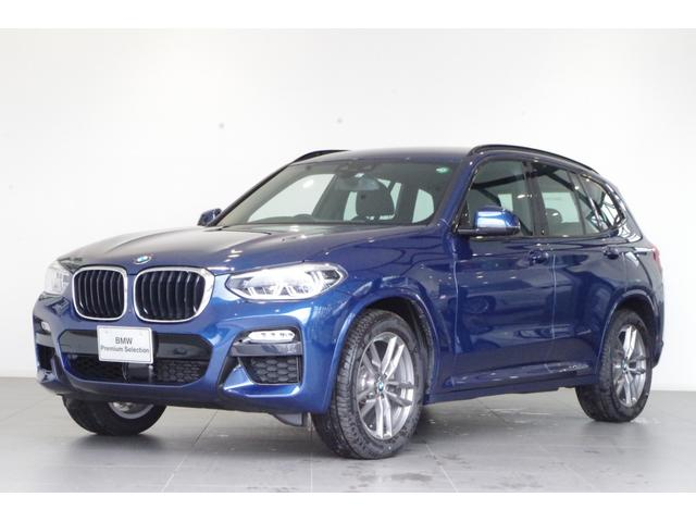BMW xDrive 20d Mスポーツ ヘッドアップ・ディスプレイ ハーフレザーシート フロントシート・ヒーティング フロント電動シート アクティブ・クルーズ・コントロール ステアリング・アシスト 全方位カメラ