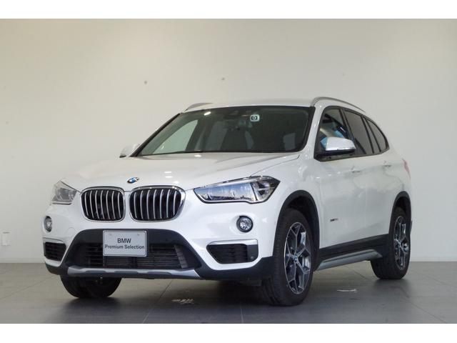 BMW X1 xDrive 18d xライン アドバンスド・アクティブ・セーフティ・パッケージ コンフォートパッケージ アクティブクルーズコントロール 地デジTV ヘッドアップディスプレイ コンフォートアクセス 電動リアゲート 前席シートヒーター