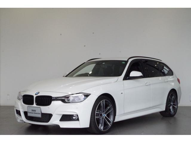 BMW 318i Mスポーツ エディションシャドー 特別仕様車 ブラックレザーシート ブラックキドニーグリル 19インチ純正AW フロント電動シート フロントシートヒーター クルーズコントロール 電動リアゲート LEDヘッドライト