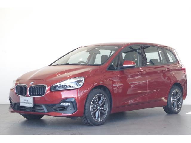BMW 2シリーズ 218iグランツアラー スポーツ コンフォートPKG 前後PDC リアビューカメラ 電動テールゲート ETC2.0 純正HDDナビ