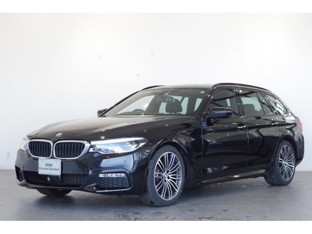 BMW 5シリーズ 523iツーリング Mスポーツ 認定中古車 アクティブクルーズコントロール 全周囲カメラ 地デジ レーンキープアシスト