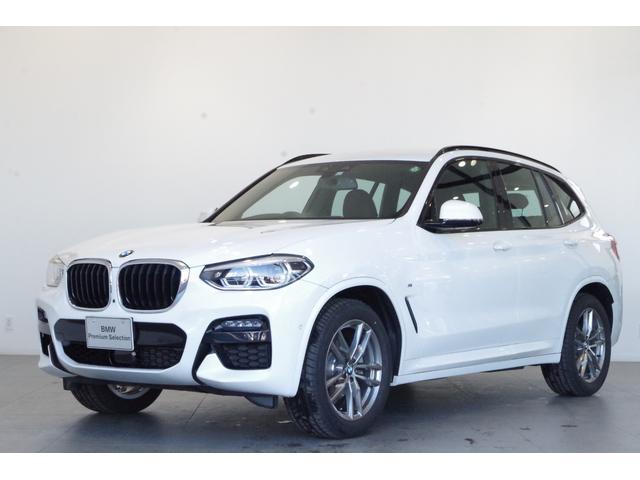 BMW xDrive 20d Mスポーツハイラインパッケージ ドライビングアシストプ 全方位カメラ ETC SOSコール ヘッドアップディスプレイ