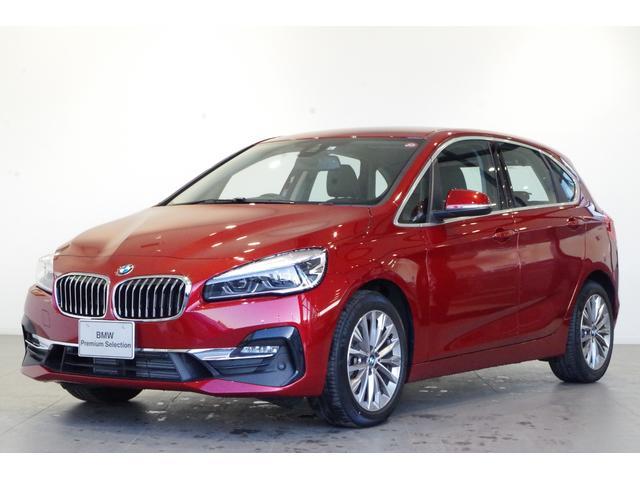 BMW 218dアクティブツアラー ラグジュアリー コンフォートP パーキングアシストP 黒革 リアビューカメラ 前後コーナーセンサー ドライビングアシスト 17インチAW シートヒーター
