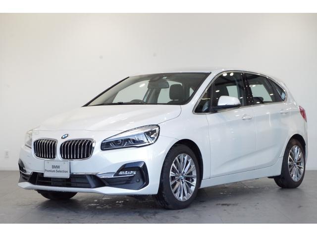 BMW 2シリーズ 218dアクティブツアラー ラグジュアリー ACC 黒革シート コンフォートP アドバンスドアクティブセーフティPKG パーキングアシストPKG シートヒーター ヘッドアップディスプレイ