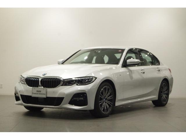 BMW 3シリーズ 320d xDrive Mスポーツ コンフォートP パーキングアシストプラス ドライビングアシストプロフェッショナル 全方位カメラ ACC リアビューカメラ ETC