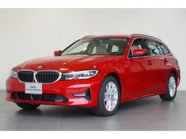 BMW 3シリーズ 320d xDriveツーリング ハイラインPKG プラスPKG ベージュレザー LEDフォグ Pサポートプラス Fシートヒーティング