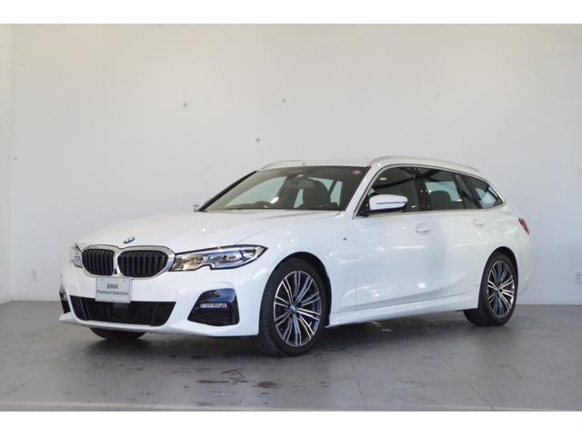 BMW 3シリーズ 320d xDriveツーリング Mスポーツ コンフォートP パーキングアシストP ハーフシート Dアシストプロフェッショナル 全方位カメラ ルーフサテンアルミ 電動フロントシート シートヒーター