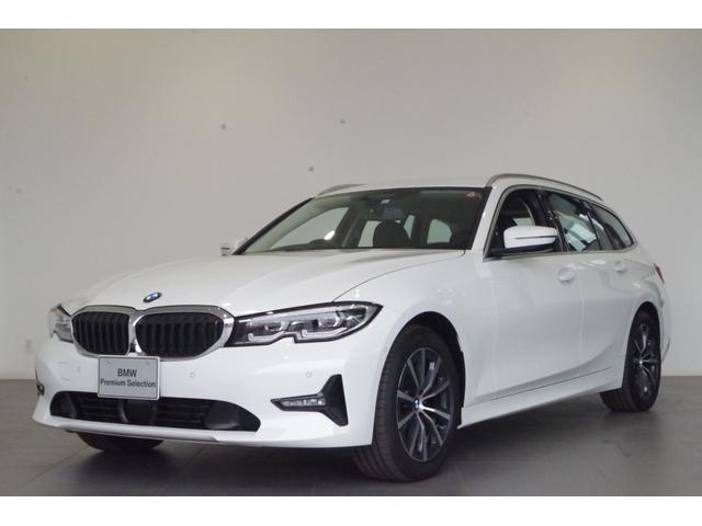 BMW 3シリーズ 320d xDriveツーリング 認定中古車 ブラックレザーシート LEDフォグライト アクティブクルーズコントロール 全方位カメラ 電動シート シートヒーター