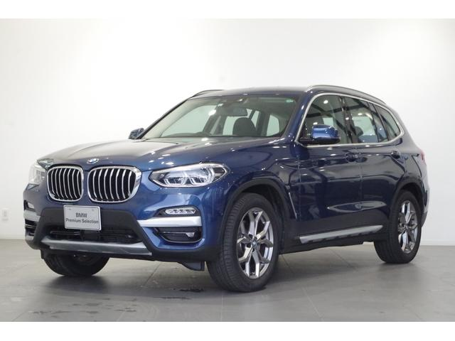 BMW xDrive 20d Xライン ハイラインP ACC 黒革シート 全方位カメラ アクティブベンチレーション ドライビングアシストプラス パーキングアシストプラス ETC 19インチAW