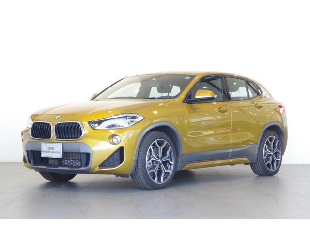 BMW X2 xDrive 20i MスポーツX ACC コンフォートP ドライビングアシスト アドバンスドアクティブセーフティPKG ヘッドアップディスプレイ バックカメラ 前後コーナーセンサー