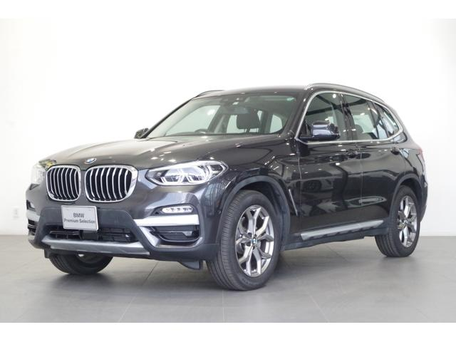 BMW X3 xDrive 20d Xライン ハイライン・パッケージ 黒本革 アクティブベンチレーションシート 追従クルコン LEDヘッドライト 全方位カメラ 電動テールゲート 電動フロントシート シートヒーター