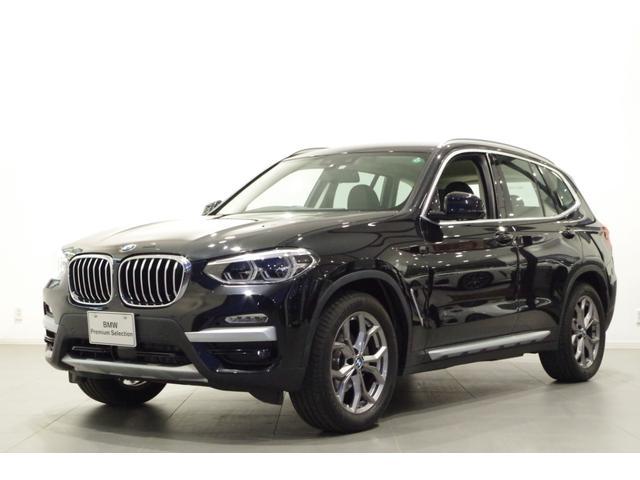 BMW X3 xDrive 20d Xライン 認定中古車 全周囲カメラ 電動フロントシート レザーシート シートヒーター ベンチレーションシート