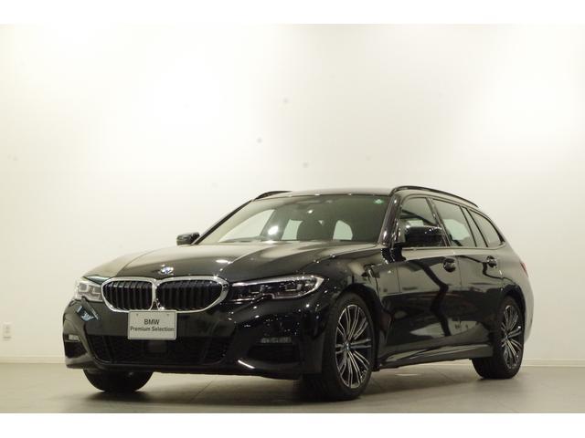 BMW 320d xDriveツーリング Mスポーツ コンフォートパッケージ パーキングアシストプラス トップビューカメラ アクティブクルーズコントロール 電動シート シートヒーター 電動リアゲート リバースアシスト コンフォートアクセス