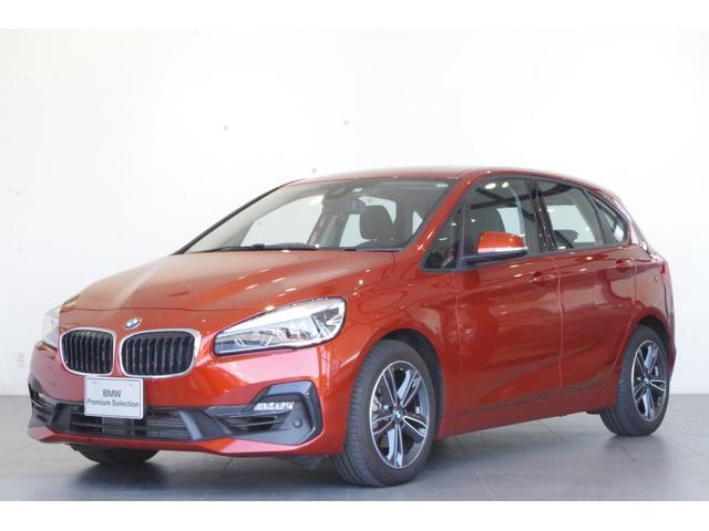 BMW 2シリーズ 218iアクティブツアラー スポーツ 認定中古車 バックカメラ HDDナビ 衝突被害軽減機能 イモビライザー スマートキー 評価書付き アイドリングストップ