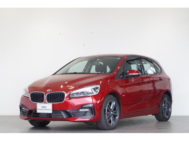 BMW 218dアクティブツアラー スポーツ パーキングサポートパッケージ コンフォートパッケージ 電動リアゲート コンフォートアクセス リアビューカメラ 前後PDC 純正HDDナビシステム シートヒーター LEDヘッドライト
