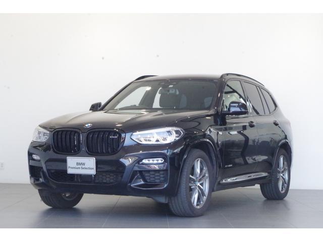 BMW xDrive 20d Mスポーツ ACC HUD TV ドライビングアシストプラス パーキングアシストプラス 全方位カメラ 電動リアゲート シートヒーター 19インチAW