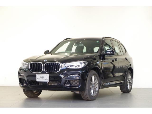 BMW xDrive 20d Mスポーツ ACC 全方位カメラ パーキングアシストプラス ドライビングアシストプラス ヘッドアップディスプレイ ライブコックピット TVチューナー