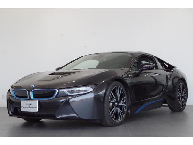 i8(BMW) ベースグレード 左ハンドル仕様黒本革 クルコン 純正20インチAW ETC  ヘッドアップディスプレイ LEDヘッドライト 全方位カメラ バックカメラ ETC 中古車画像